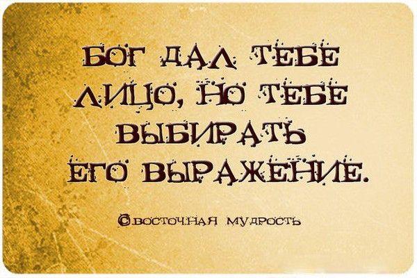 Блог.ру - yurevna2013 - Хорошо там, где меня нет... Но ничего, я и туда доберусь!