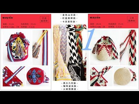 鉤針編織包包 Wayuu包(包帶) 1/3 - YouTube