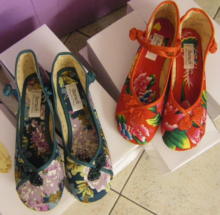 Baruch shoes - available in sizes 4 - 6