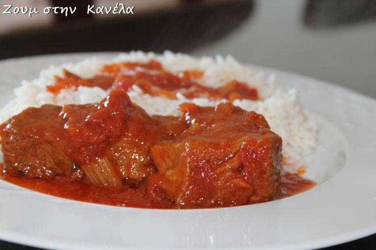 Μοσχάρι κοκκινιστό με ρύζι | Veal with tomato sauce