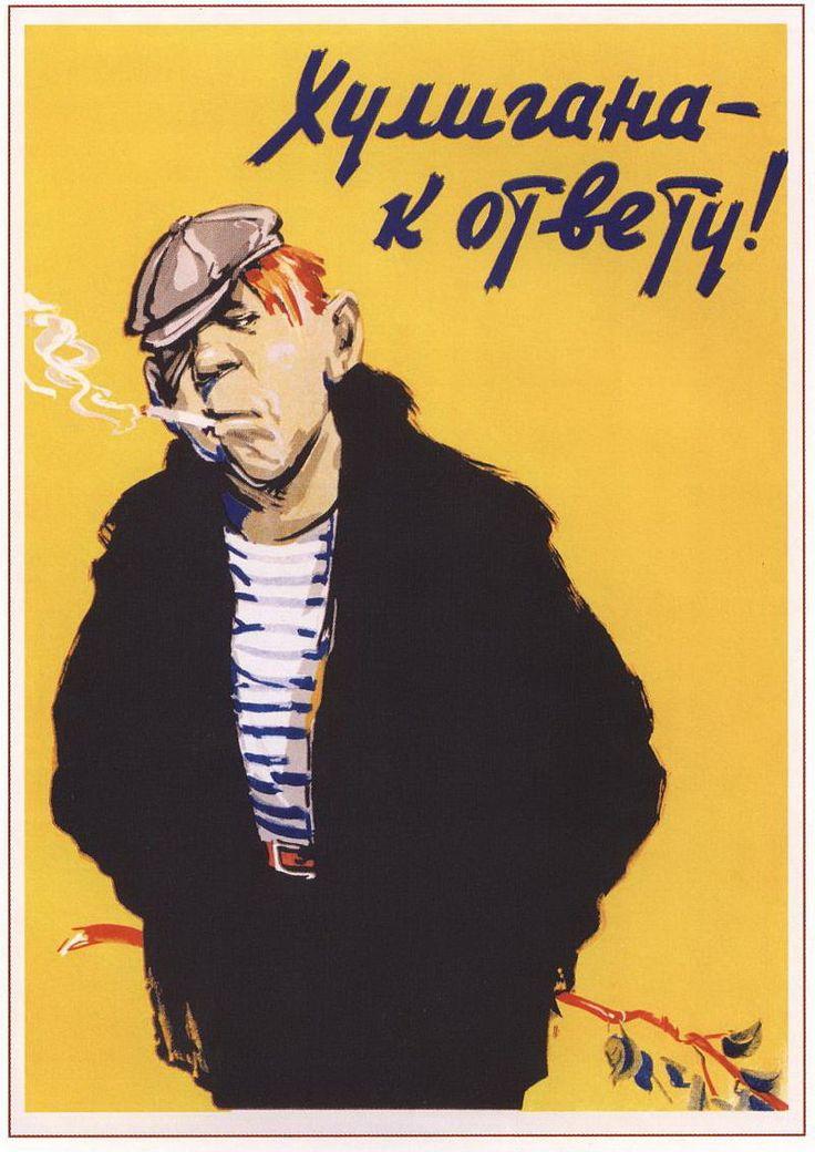 Vintage Soviet propaganda poster-- gallery wall