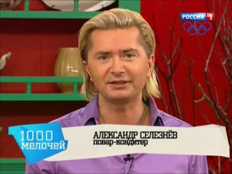 Сало 2 способа засолки / Александр Селезнев
