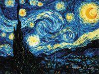 Вышивка крестом `Ван Гог. Звездная ночь` (арт. 1088)