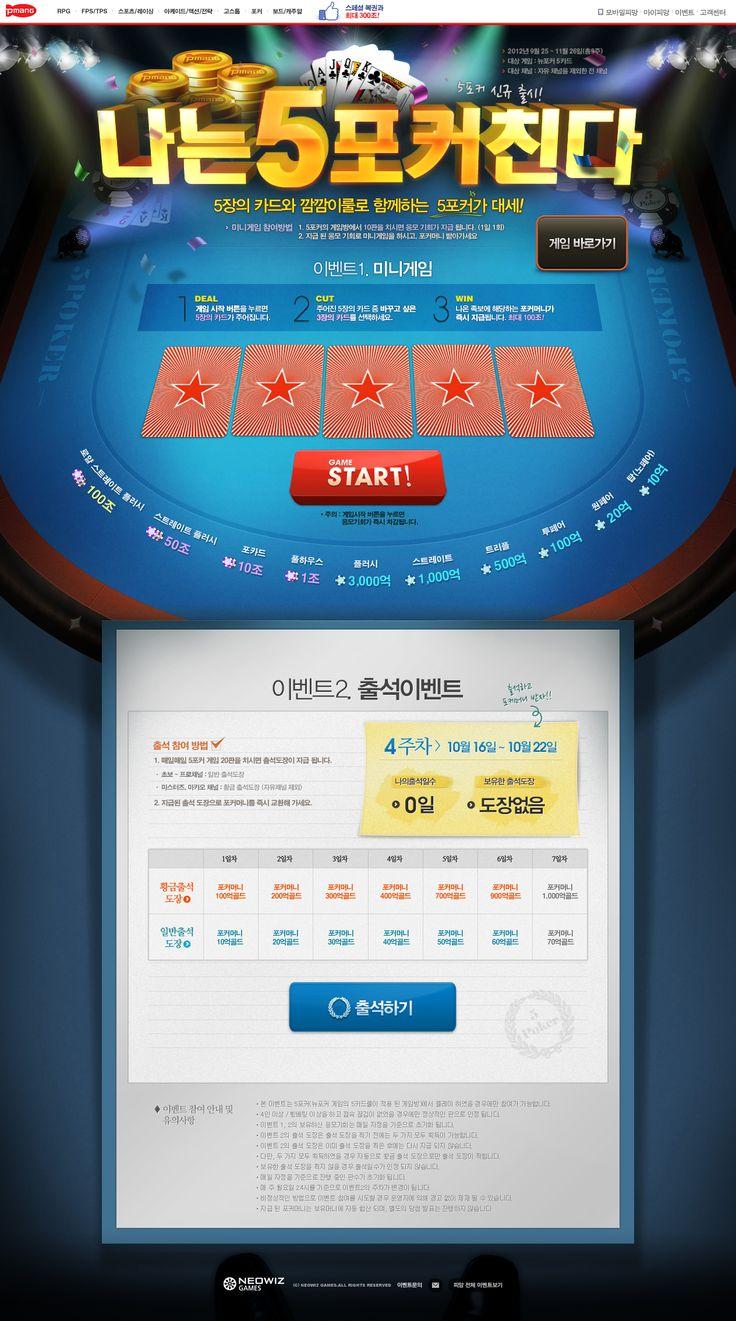 游戏 casino@淘宝-飞梵采集到Web.Interface.Asia(1585图)_花瓣