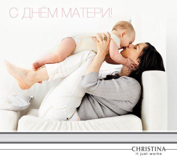 Быть матерью – значит быть сильной, быть смелой и быть горячо любимой.  Пусть дети радуют всех мам частыми визитами, звонками, и заботятся так же, как и мамы заботились о них! #Christina #Christina_Cosmetics #TOPCosmetics, #Top_Cosmetics #Care #Skin #Skin_care #Beauty #TopcosmeticsUkraine #Cosmetics #Cosmetology #Cosmetologist #Beauty #Beauty_care #Face #Face_Care