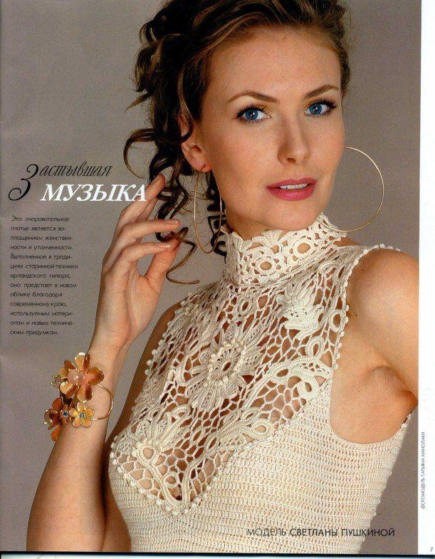 TRICO y CROCHET-madona-mía: VESTIDOS mujer a Crochet Irlandés(ruso) con esquemas