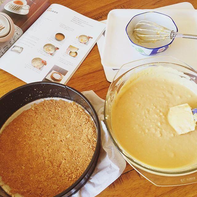 Making dessert: tofu cheese cake