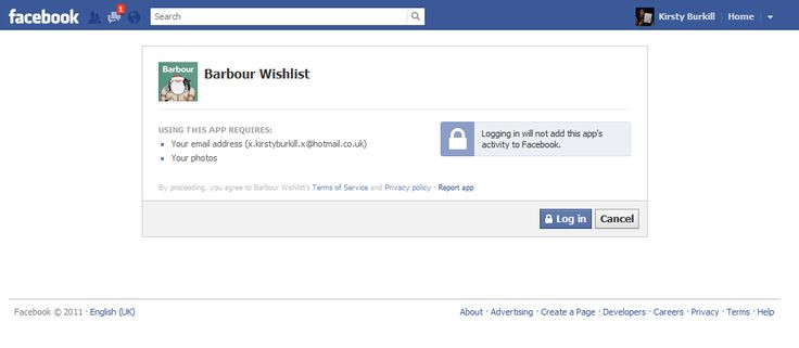 Barbour wishlist campaign - step 1- Best way to promote a wishlist service. wish list service Barbour