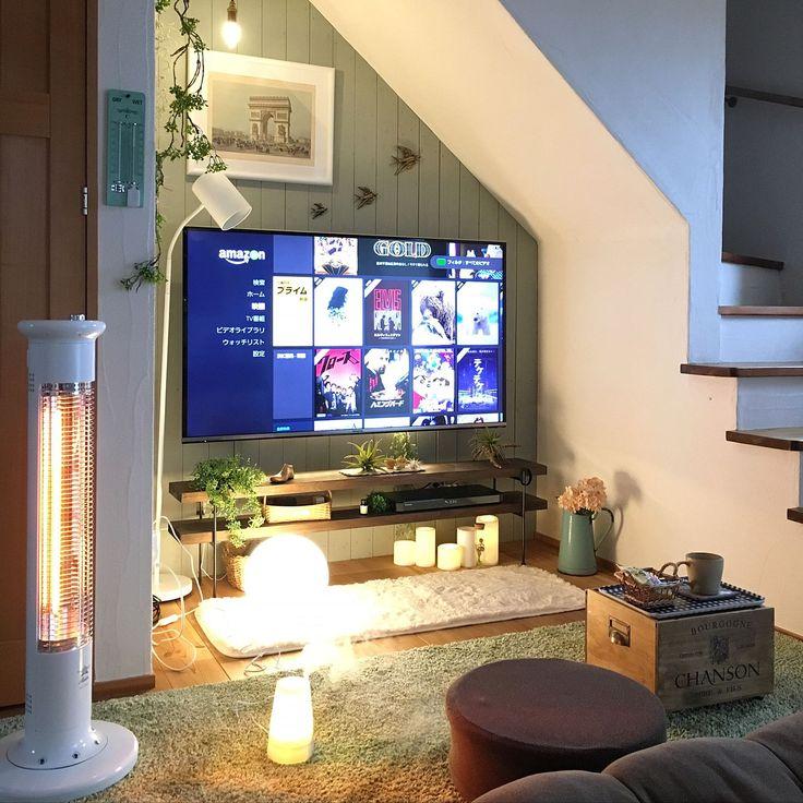 アラジンの電気ストーブ/珪藻土の壁/ニトリの照明/IKEA 照明/カフェ風…などのインテリア実例 - 2017-01-07 16:02:39   RoomClip(ルームクリップ)