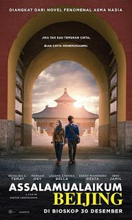Gökyüzü'nün Elleri : Film // Endonezya // Assalamualaikum Beijing