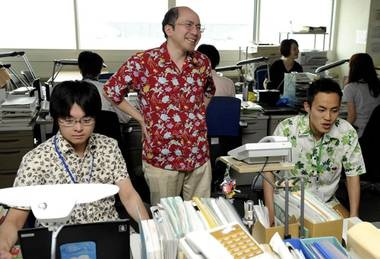 how to motivate office workers to use less air conditioners