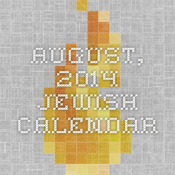 shavuot calendar 2014