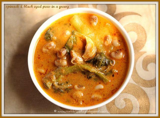 Ruchik Randhap (Delicious Cooking): Randhaichi Kadi - Valchebaji Ani Guley (Vegetable Gravy with Spinach & Black Eyed Peas)