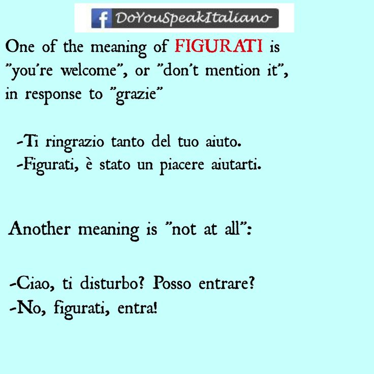 how to speak italian language to english language