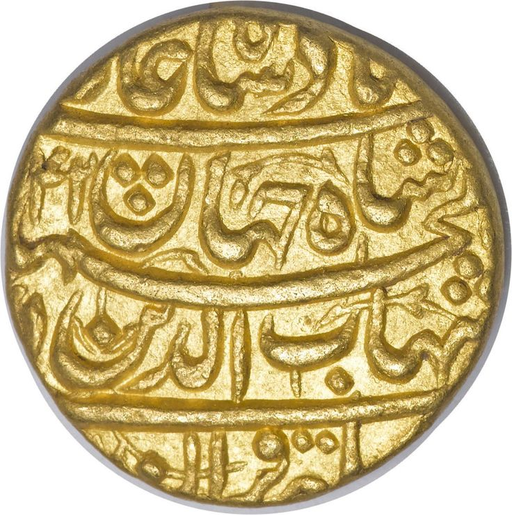 Gold coin of the Mughal Empire, during the reign of Jahangir, AH 1014-1037 / AD 1605-1627.