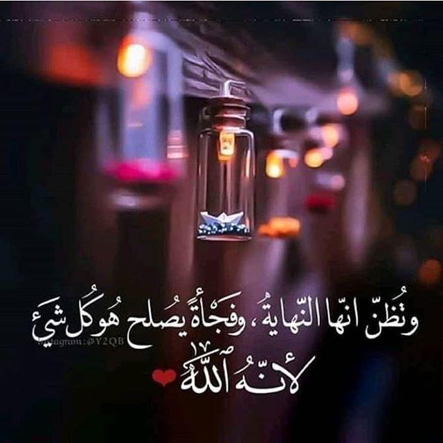 ابوني Doctourmus ابوني Doctourmus ابوني Doctourmus الجزاير رمضان القران الكريم Love In Islam Islamic Quotes Wallpaper Islamic Quotes Quran