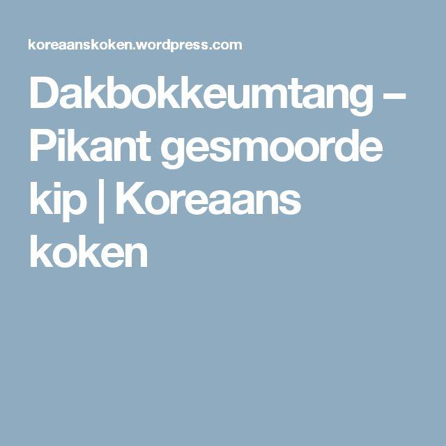 Dakbokkeumtang – Pikant gesmoorde kip | Koreaans koken