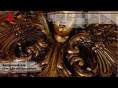 Битумный лак для состаривания (битумная патина) - YouTube