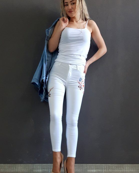 Cepli Yüksek Bel Bayan Kot Modeli – Happyjelibons