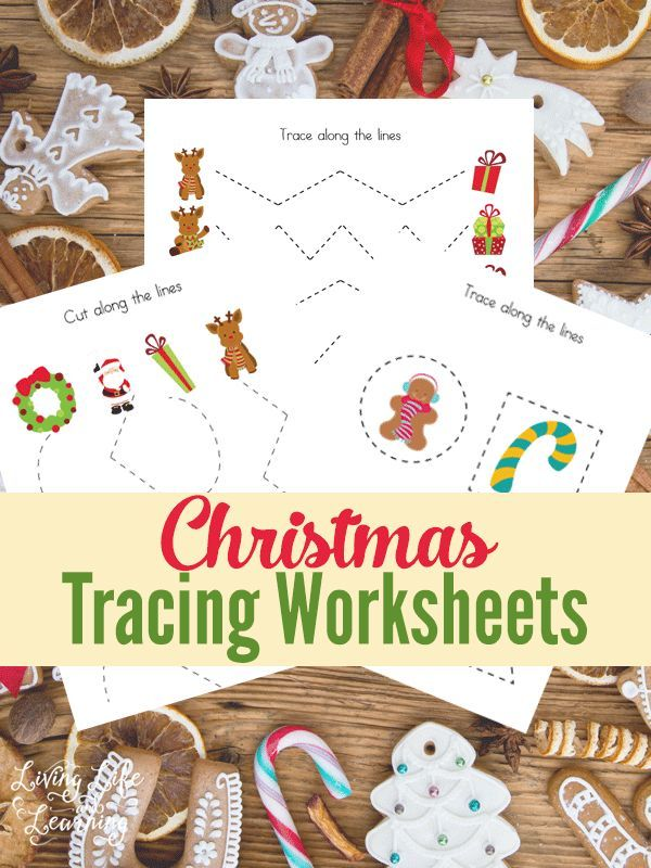 These great Christmastime homeschool worksheets will help your little ones have a great time working on their fine motor skills this Christmas! H