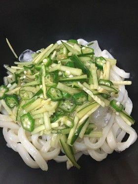 ゆず胡椒の香♪残り野菜で冷やしうどん