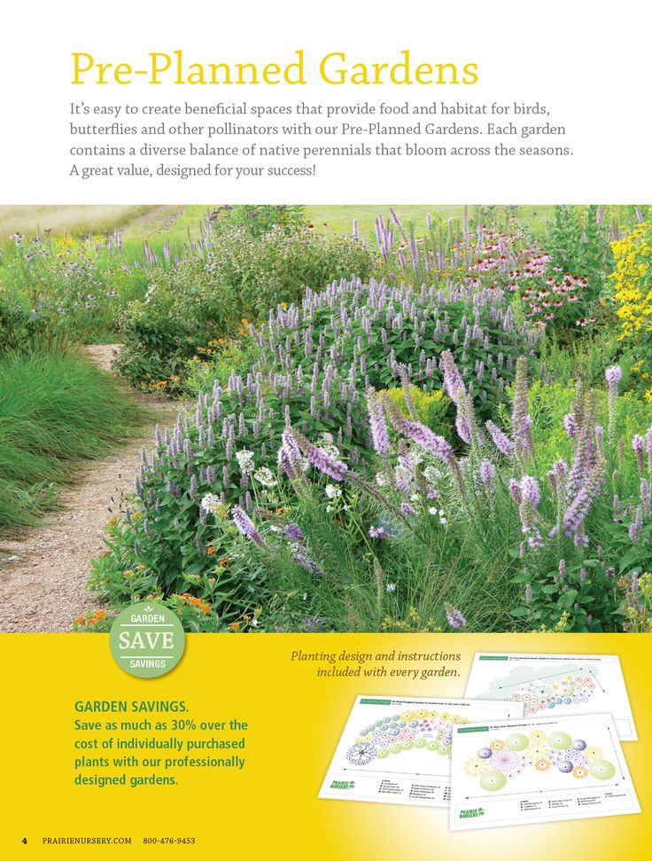 Each Of Our Pre Planned Native Plant Gardens Come With Complete Layout And  Planting Instructions.