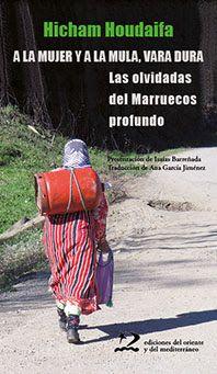 Lomo de mujer, lomo de mula - Kaos en la red | 23/11/17