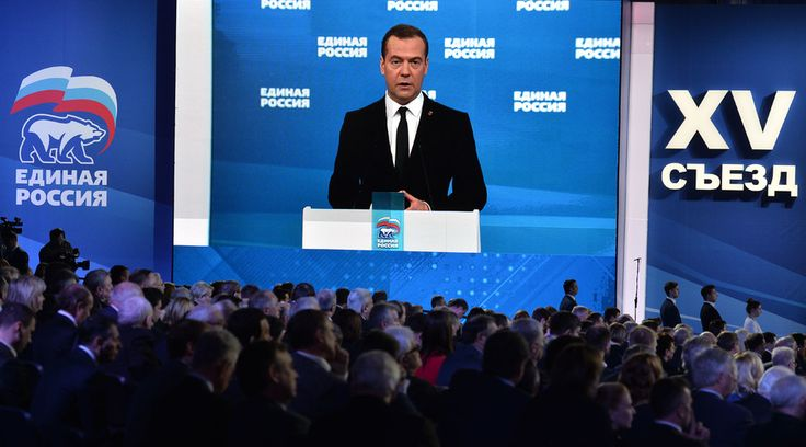 Russian Prime Minister Dmitry Medvedev addresses the plenary meeting at the 15th Congress of the United Russia Party. February 6, 2016. © Ramil Sitdikov