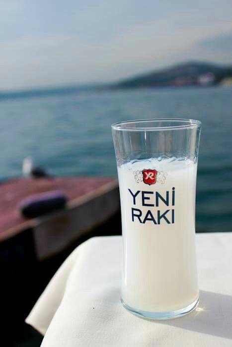 Rakı - Wikipedia |Raki Turkish Drink