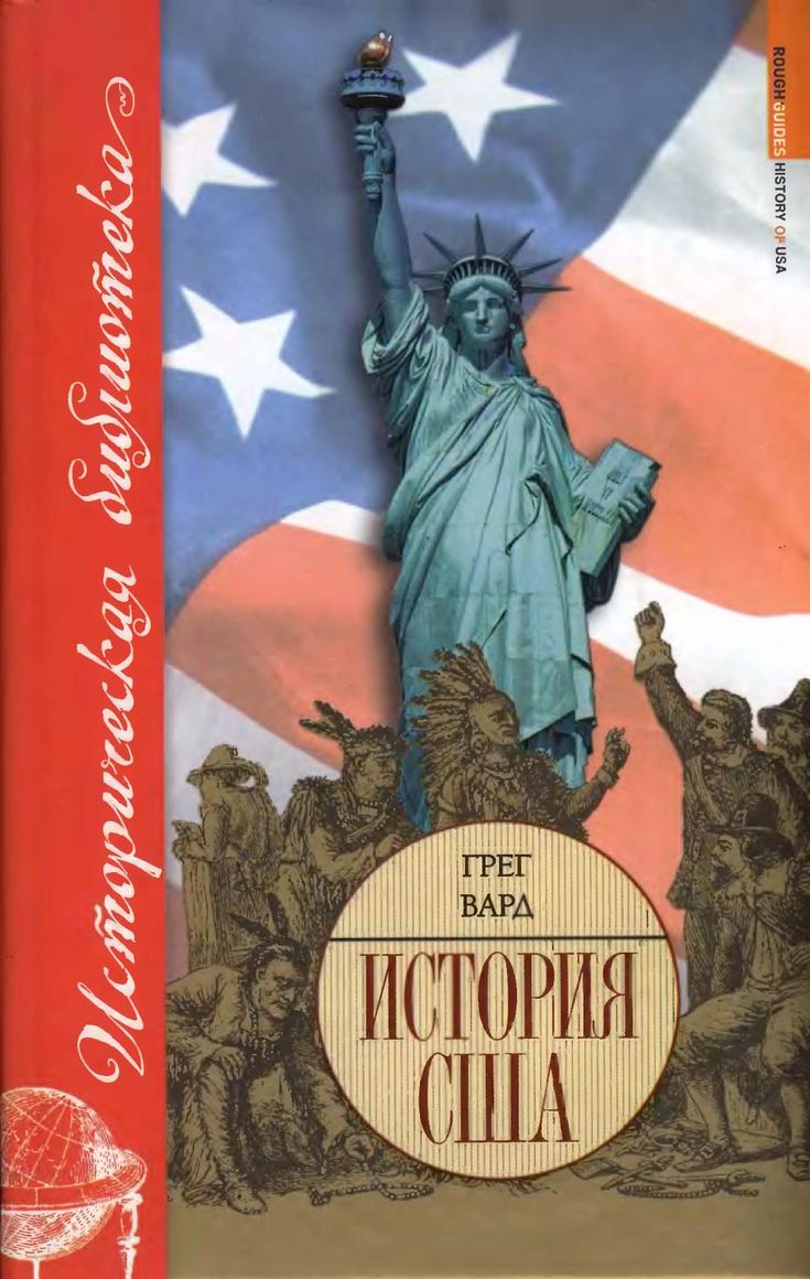 История США by Watra - issuu