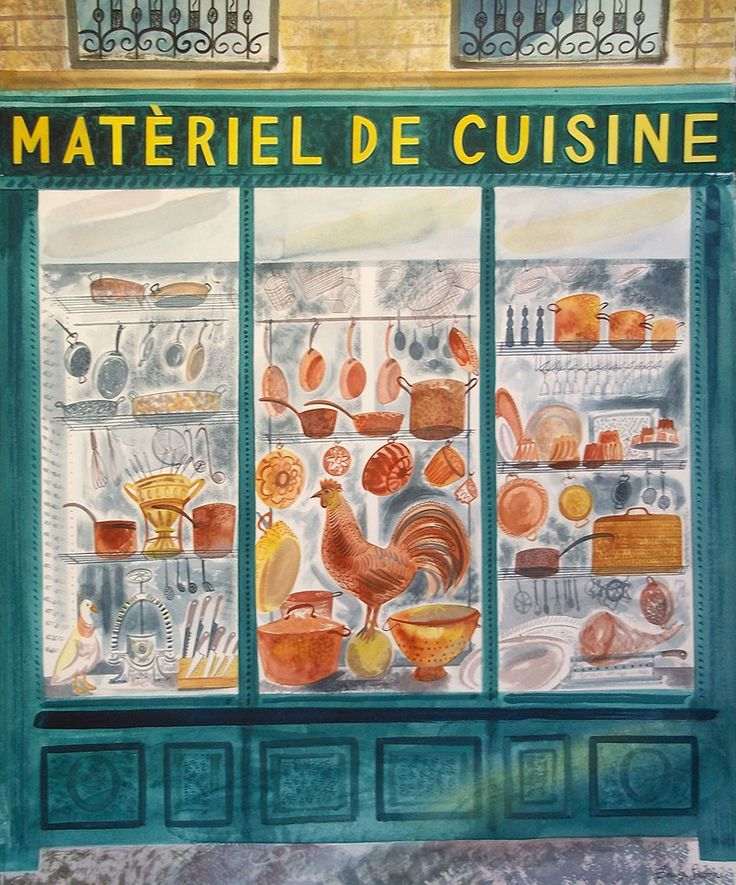 "Emily Sutton ""Materiel du Cuisine"" watercolour http://www.stjudesfabrics.co.uk/blogs/news/15661825-emily-sutton-at-yorkshire-sculpture-park"