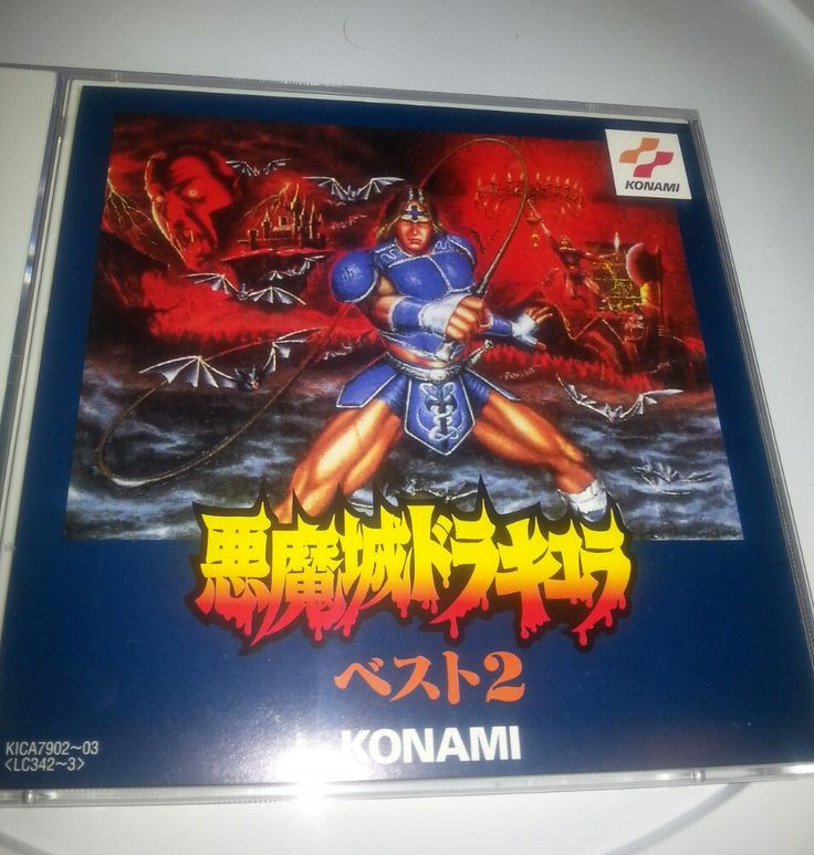 Super castlevania 4, castlevania 1 gameboy, and belmonts revenge gameboy soundtrack
