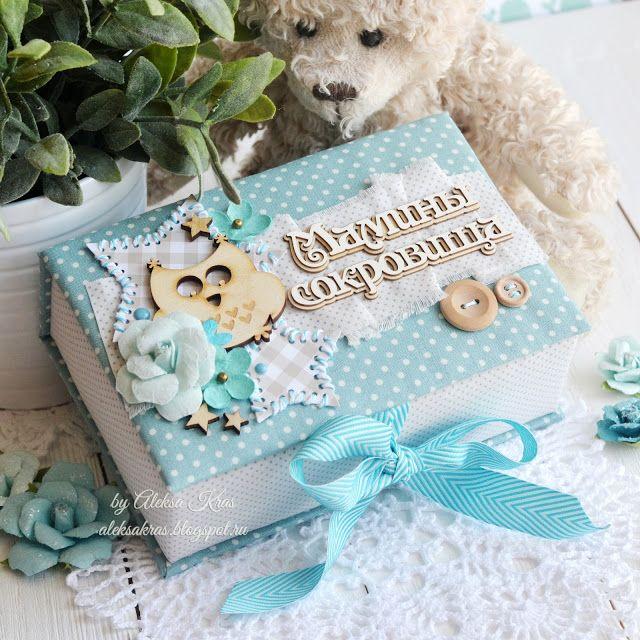 Handmade by Aleksa Kras: Мамины сокровища для моего крестника