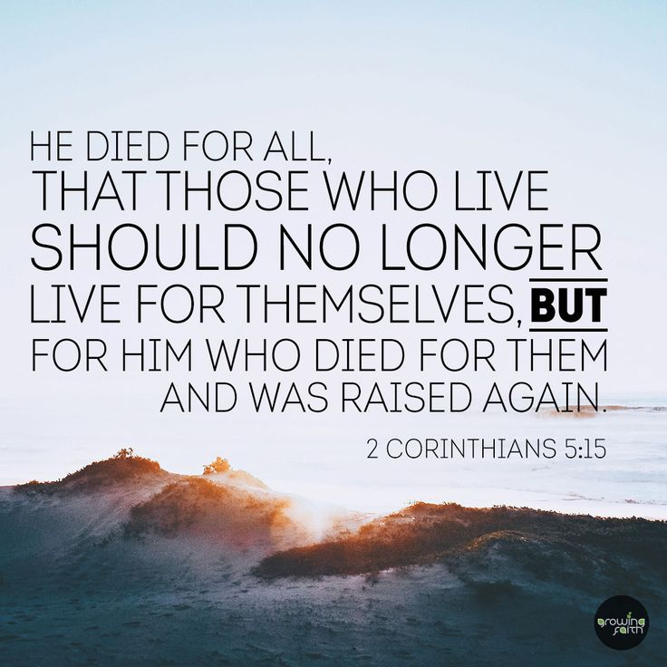 Who are you living for today? 'I' is such a dominant word in our vocabulary, but what would it take to change this to 'He' and turn the focus from ourselves to Christ. We live not for ourselves but for Christ who died so we could be raised in Him #praiseHim