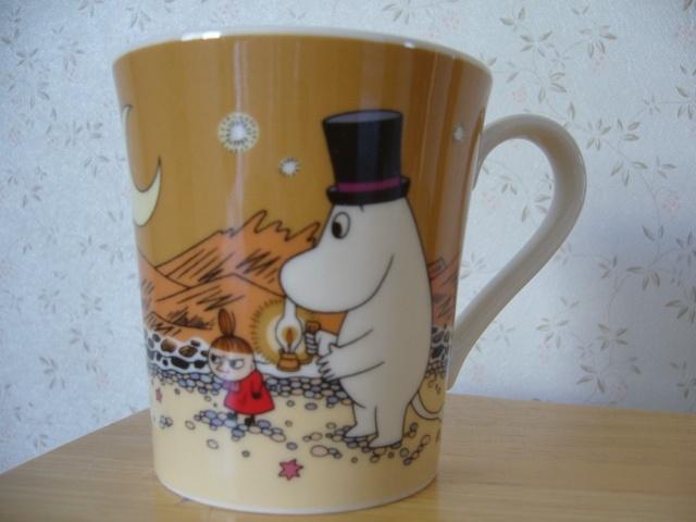 Muumimuki The story of moominvalley -sarja (ruskea) Yamaka 23,50€