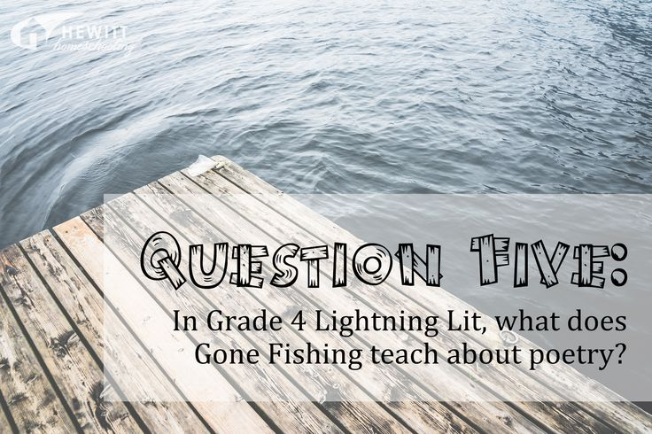 The last question is here: Question Five! For the answers to all five and for our Lightning Literature Grade 4 announcement, check back here (or on our Twitter or Facebook) after Monday, May 15.