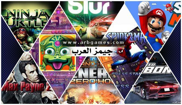 تحميل العاب الكمبيوتر للاجهزة الضعيفة Video Games Artwork Video Game Covers Game Artwork