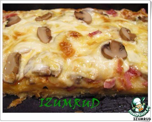 """Пицца с двойным """"дном"""". Изумительно вкусная!!!"""