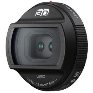 Panasonic H-FT012 12.50 mm f/12 3D Fixed Focal Length Lens