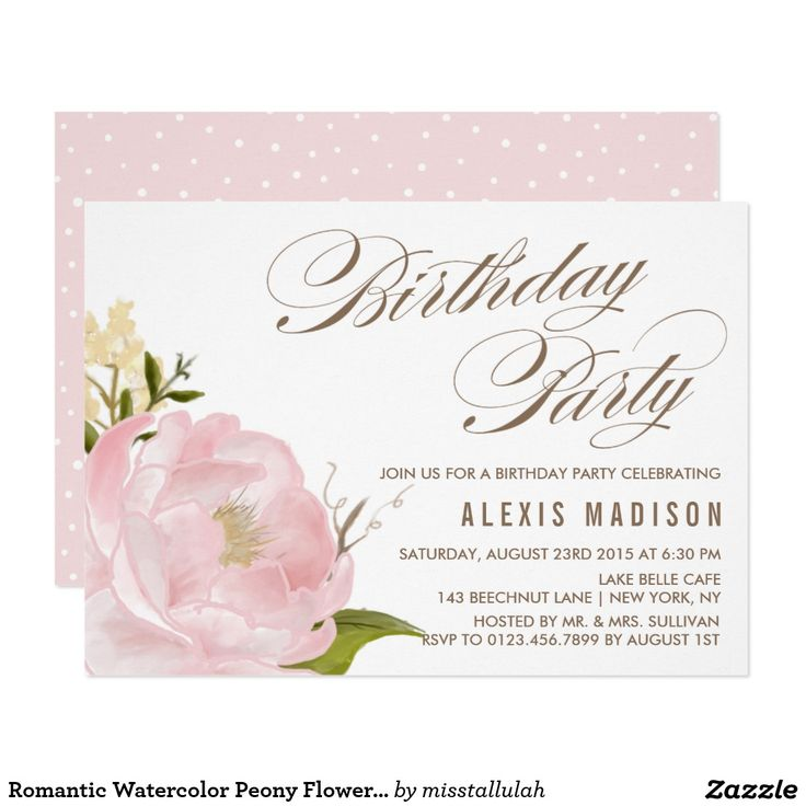 Romantic Watercolor Peony Flower Birthday Party Card