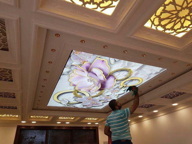 احدث ديكورات جبس بورد 2018 In 2021 Flat Screen Decor Flatscreen Tv
