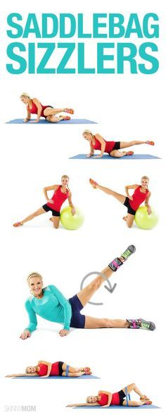 Target your saddlebags to lose them!