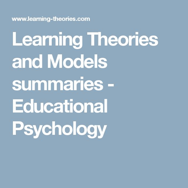 school and educational theories Other learning theories and learning so that the mathematical knowledge and skills that students gain in school are available for use throughout the.