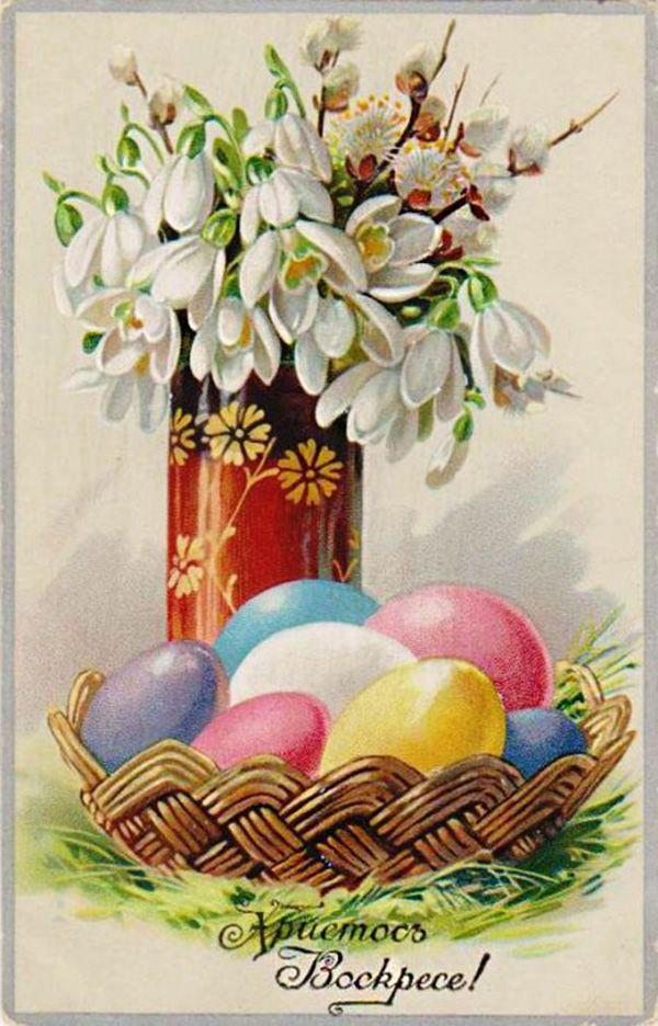 Дореволюционная пасхальная открытка с яйцом, день