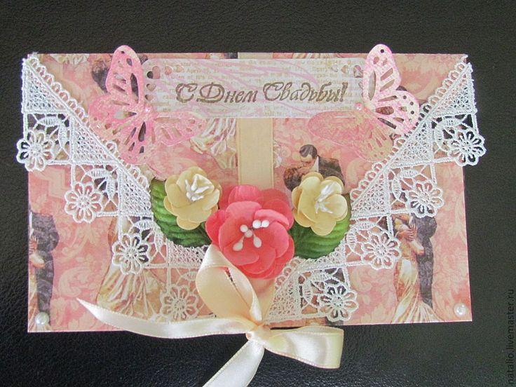 Купить Свадебные конверты - Конверт для денег, свадебный подарок, свадебная открытка, Открытка ручной работы