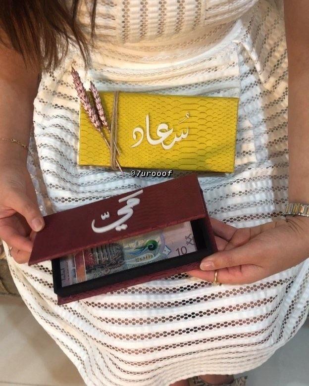 Pin By Maitha Bintoq On هدايا فلوس Louis Vuitton Twist Bag Box Template Louis Vuitton Twist