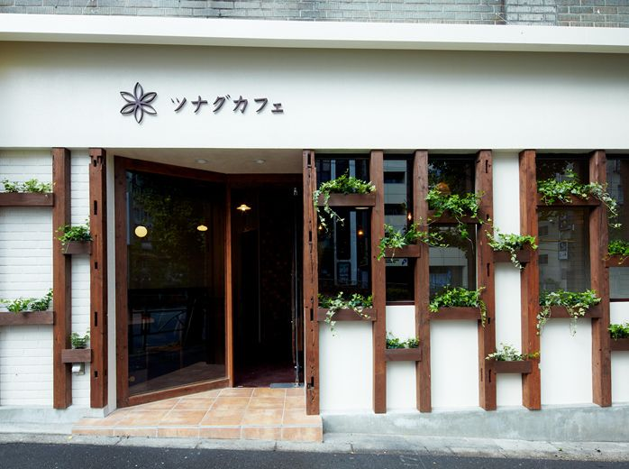 ツナグカフィ 東京