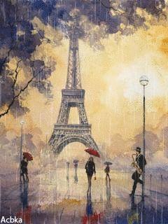 Парижская осень