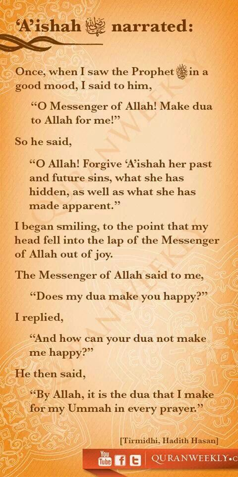 I love my Prophet Muhammad (May peace and blessings be upon him)... This brought tears to my eyes! Such beautiful love between a husband & wife is rare enough but for the love to extend to envelope me, a thousand years later is even more precious and glorious! SubhanAllah, my Prophet truly was a mercy to all!