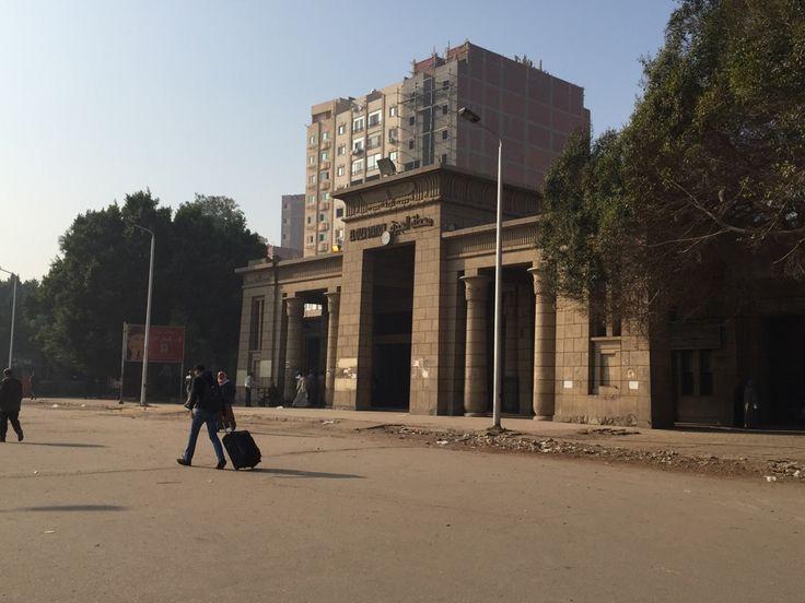El Giza Railway Station | محطة قطار الجيزة